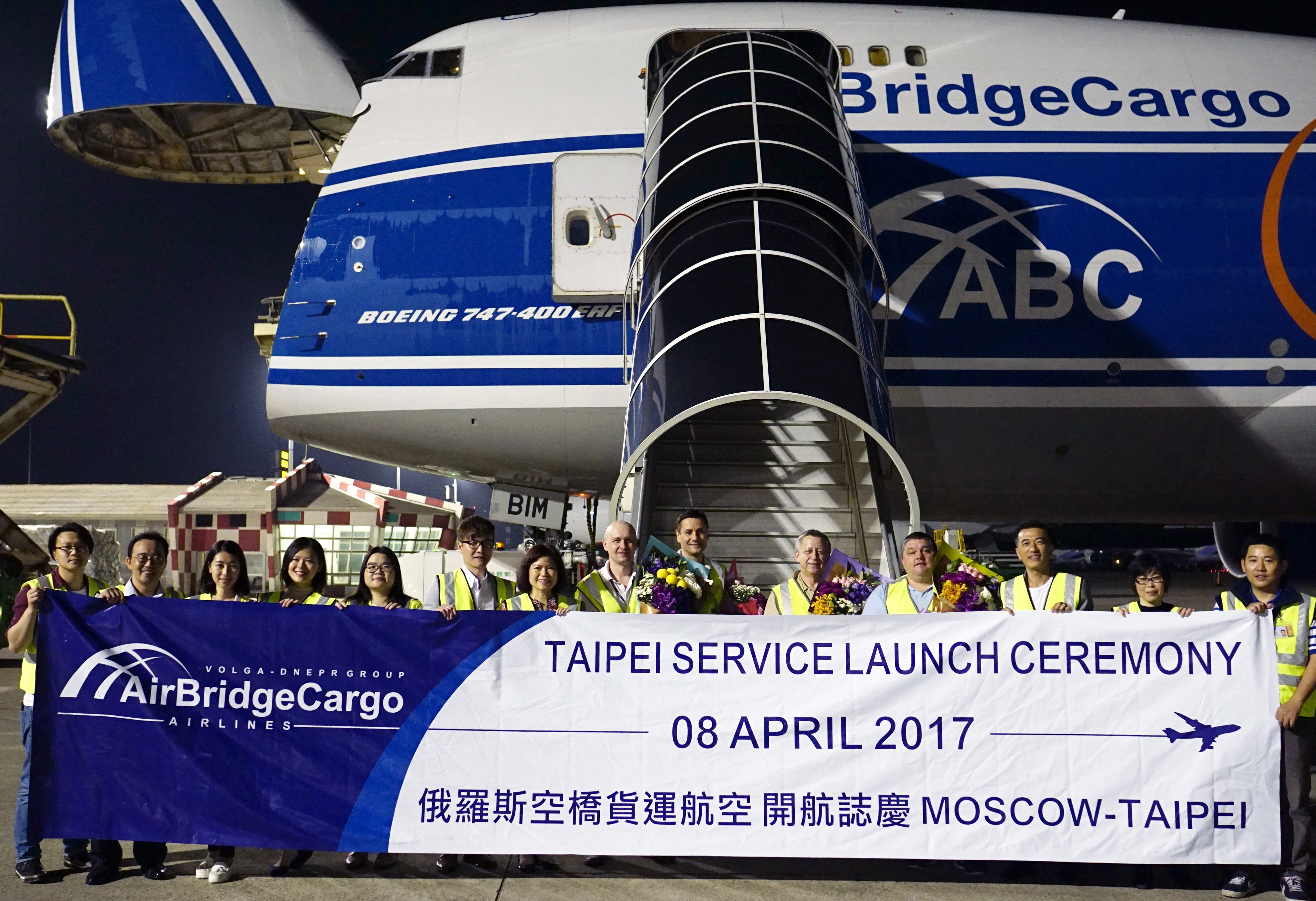 The Addition Of Taipei Means ABC Has Doubled Its Route Network For Customers In Region Last Two Years AirBridgeCargo Also Offers 747F Services