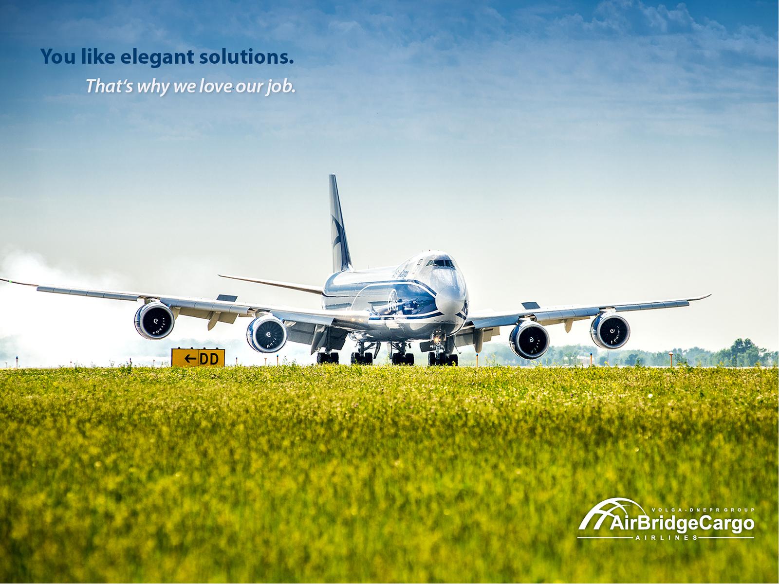 airbridgecargo airlines screensavers